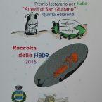 Fiaba: Bibì e Bibò seconda classificata premio letterario Angeli di San Giuliano
