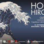 Hokusai Hiroshige – Oltre l'onda Mostra – fino al 3 marzo 2019 Bologna