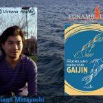 Intervista a Maximiliano Matayoshi – Gaijin – Funambolo edizioni