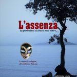 Recensione: L'assenza – Gino Marchitelli – Red Duck edizioni